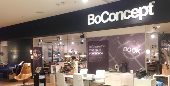 BoConcept_Fukuoka-Store