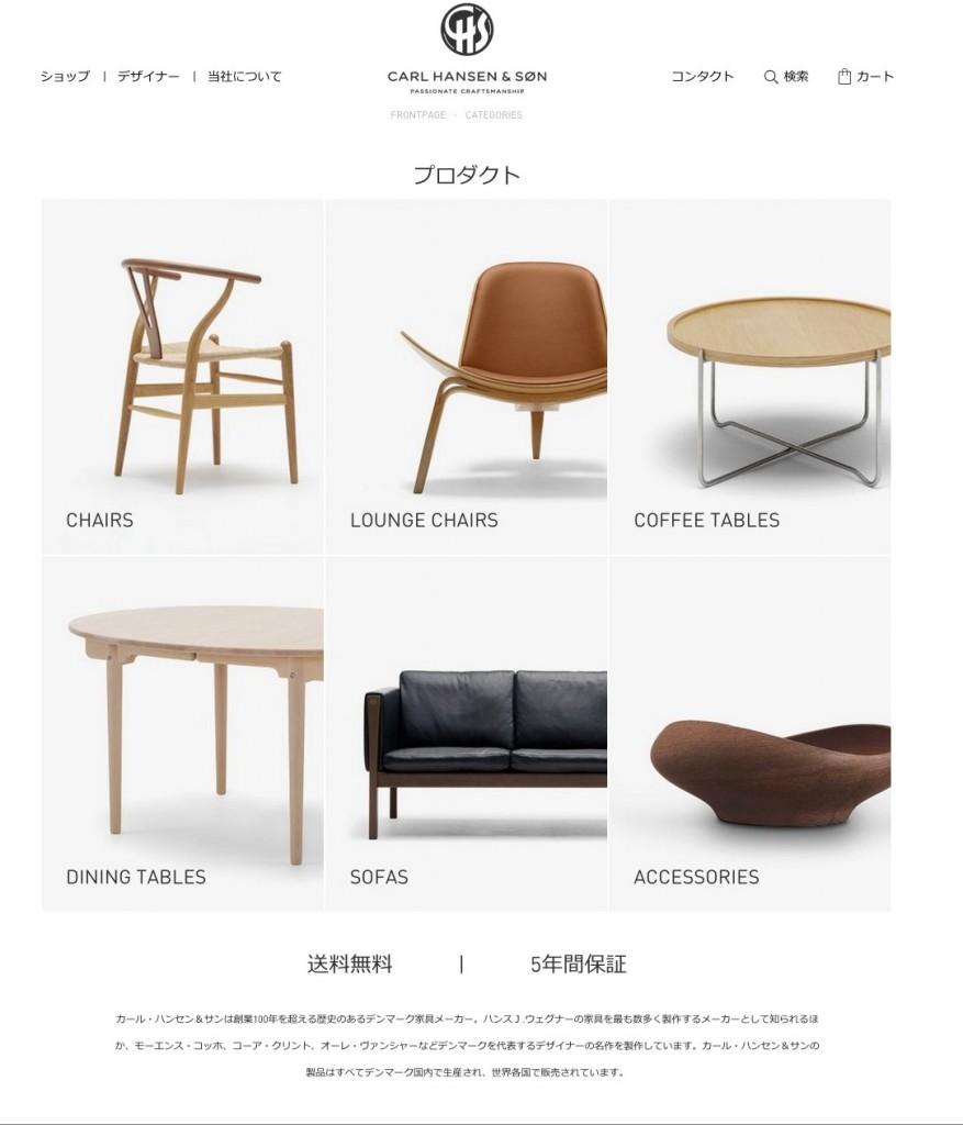 CH Web Shop2