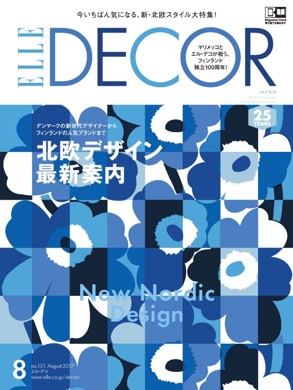 DECOR151
